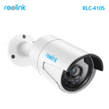 Reolink CCTV Camera SD Card Motion Detection Recording HD 4MP IP PoE Bullet Security Infrared Outdoor Cam RLC-410S