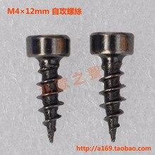 Speaker Screw/M4*12 black chrome inner hexagonal horn speaker audio quality screw hot-selling ty/Frree Shiping