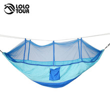 Outdoor Camping Parachute Hammock Mosquito Net Flyknit Double Leisure Sleeping Hanging Chair Tent Travel Survival Army Green