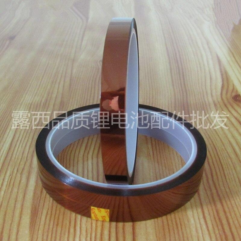 Купить с кэшбэком Polyimide Tape High Temperature Resistant Tape Goldfinger Tape Industrial Tape. It's Light Brown