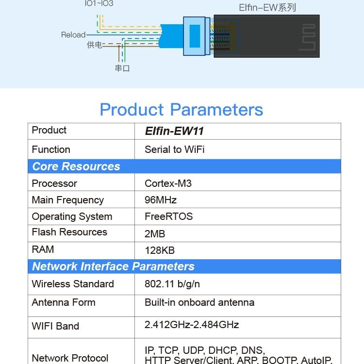 Элфин-EW11 последовательный порт RS485 для WiFi устройства-сервера модуль поддержки протокола TCP/IP в телнет протоколу ModBus TCP протокол передачи данных через WiFi