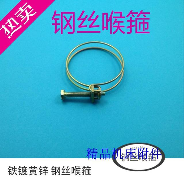 Free shipping 30pcs  Stainless Steel Adjustable Drive Hose Clamps Fuel Line Clip Iron wire mesh/steel band/double steel band/ste