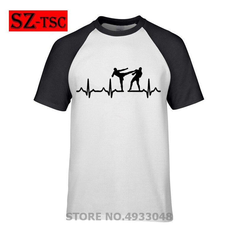 Llevar cooperar Auroch  I Love Corazón Karate Camiseta control-ar.com.ar