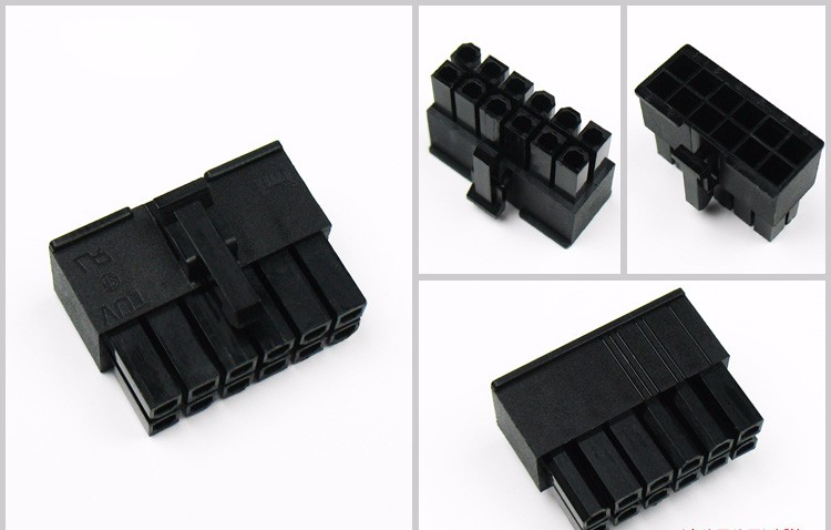 PC Modular Power Supply 20Pin Male Connector ----- Black(1pcs)