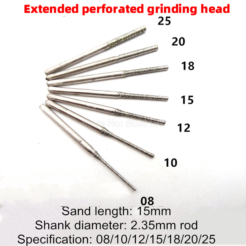 1Pcs 2.35MM Shank Drill Diamond Grinding Head Bit Set Tool For Rotary Fine Tip Needle Bits Burrs Metal Stone Jade