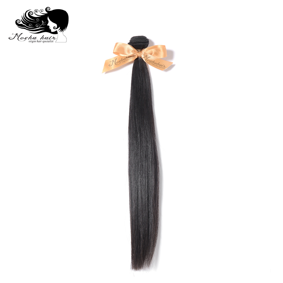 MOCHA Hair Brazilian Straight Virgin Hair 8-28 Double Weft Natural Color 1 bundle 100% Unprocessed Human Hair Extension