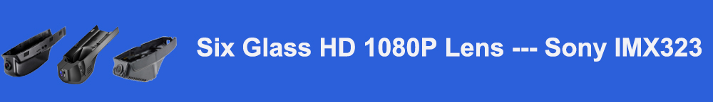 Six Glass HD 1080P Lens --- Sony IMX323