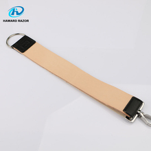 HAWARD RAZOR Men's Straight Edge Razor Leather Sharpening Strap Belt Barber Strap Light Color