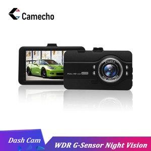 Camecho Car DVRs Camera FH07 V