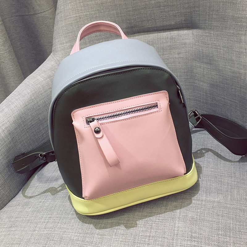 RU BR The New Lady Travel College Wind Bags Tide PU Leather Package Hit Color Backpack