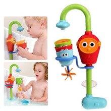 2016 Caliente Multicolor Divertido juguetes Del baño Del Bebé surtidor automático grifos/apuntalada juguete plegable duchas grifo jugar con agua