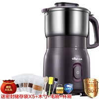 Chinese Herbal Medicine Grinder Home Small Dry Grinding Whole Grains Break Mill Blender