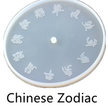 Chinese Zodiac Pattern Cement Clock Making Mold Craft Clay C