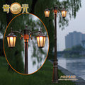 Ao ar livre do vintage iluminação villa/parque/pátio led spotlight luz para as luzes do jardim ao ar livre hexagonal dupla 2 M/2.2 M/2.5 M