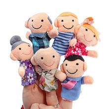 6 шт./лот, семейный Пальчиковый набор куколок-марионеток, мини плюшевые детские игрушки для мальчиков и девочек, пальчиковые куклы, образовательная история, Ручные куклы, тканевые куклы, игрушки