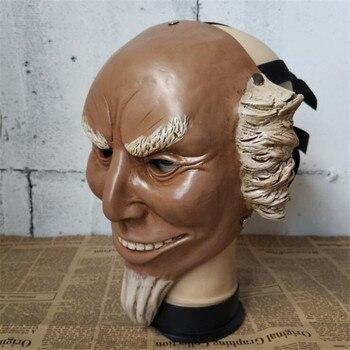 Маска для хэллоуина Дядя Сэм 1