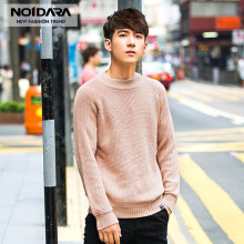 No.1 dara Brand Clothing New Sweater Mens Long Sleeve Coat Solid Cotton Men Pullovers Sweaters O-Neck Knitted Casual Male Top