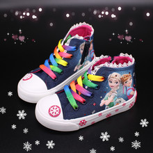 Buy Kids Ankle Boots Girls Princess Frozen  Print Snow Boots Girls Autumn Martin Boots Children Winter Shoes 2#15D50 directly from merchant!