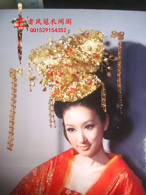 Chinese Ancient Empress Hair Tiaras Costume Accessory