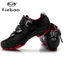 Zapatos de ciclismo de Montaña de Bicicletas bike Racing zapatos Autoblocantes bici mtb Zapatos sapatilha zapatillas ciclismo unisex zapatos de bicicleta de mtb