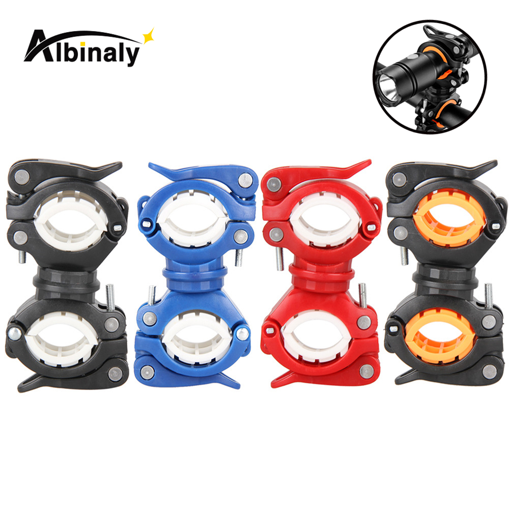 360 Degree Rotating Bicycle Light Frame Multi-function Two-way LED Flashlight Bracket Easy To Install Bicycle Accessories