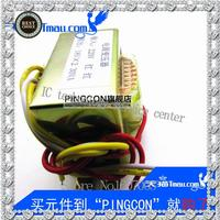 High Quality To Dual 220 V Output Transformer 18 V 36 V 0 To New 30
