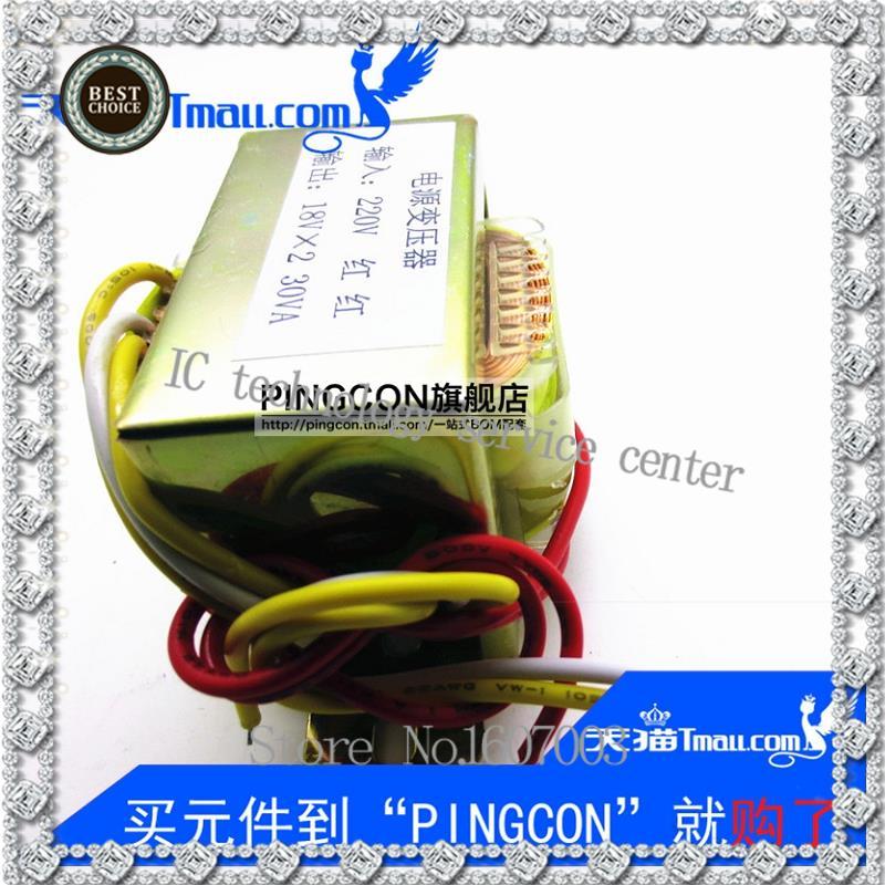 High quality to dual 220 v output transformer 18 v - 36 v 0 to new 30 w transformer