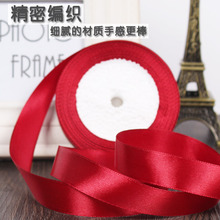 цена на 220Meters Single Face Solid Satin Ribbon Multicolour Ribbons Belt Gift Packing Wedding Decoration SD02