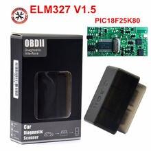 2019 mais novo super mini elm327 bluetooth elm 327 pic18f25k80 versão 1.5 obd2/obdii para android/windows scanner de diagnóstico do carro