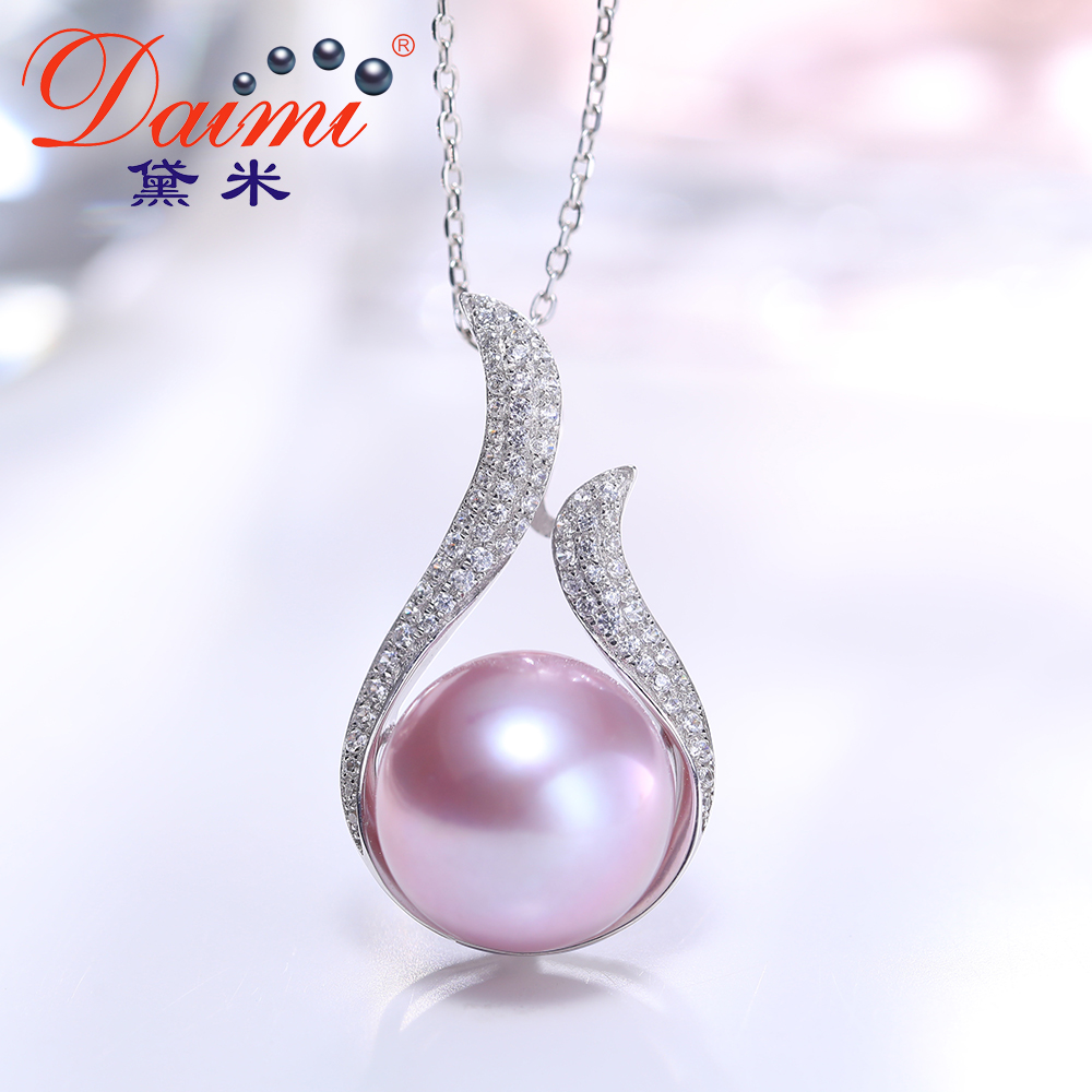 DAIMI Real 14K White Gold Pendant 12 12 5mm Natural Pearl Necklace Round Purple Pearl Pendant