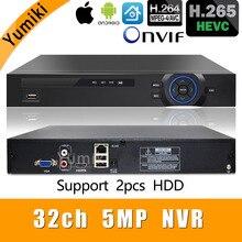 H.265+/H.264 8ch*4K/32ch*5.0MP/32ch*1080P NVR Network Vidoe Recorder 960P/720P IP Camera ONVIF CMS XMEYE 2*SATA with front USB