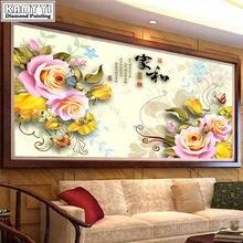 Алмазная 5d Вышивка «Дом и все» xy20 «сделай сам» картина из