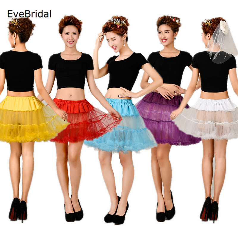 Short Girl Tutu Bridal Petticoat Crinoline Underskirt Wedding Dress Skirt Slips Waist Adjustable