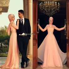 2016 Muslim A Line Long Sleeve Formal Evening Dress With Hijab High Neck Pink Arabic Women Dress Evening Gown