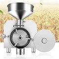 Коммерческая кукурузная шлифовальная машина/пшеничная шлифовальная машина для домашнего использования/Коммерческая кофемолка электриче...