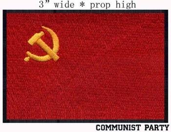 "Parche bordado ancho de 3 ""para planchar logos/insignias para moda/Hoz y martillo del partido socialista chino"