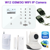 Wifi IP Camera Android IOS APP Wireless GSM 3G Home Alarm System Smart GSM Camera Burglar