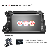 SMARTECH 2 Din Android 7 1 2 OS Car DVD Player GPS Navigation For Ssangyong Kyron