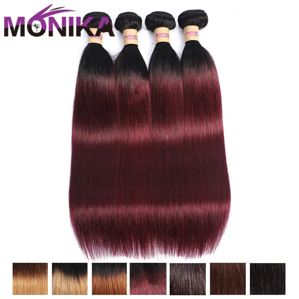 Monika Hair Ombre Red Bundles Peruvian Straight Hair 3 Bundles 1b/99j Ombre Human Hair Weave Bundles Non Remy Hair Bundle Deals