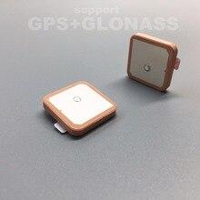 Предложение для IOT gps антенна модуль трекер 2 шт. Керамика GNSS gps ГЛОНАСС антенна пассивная антенна 25x25x4 мм