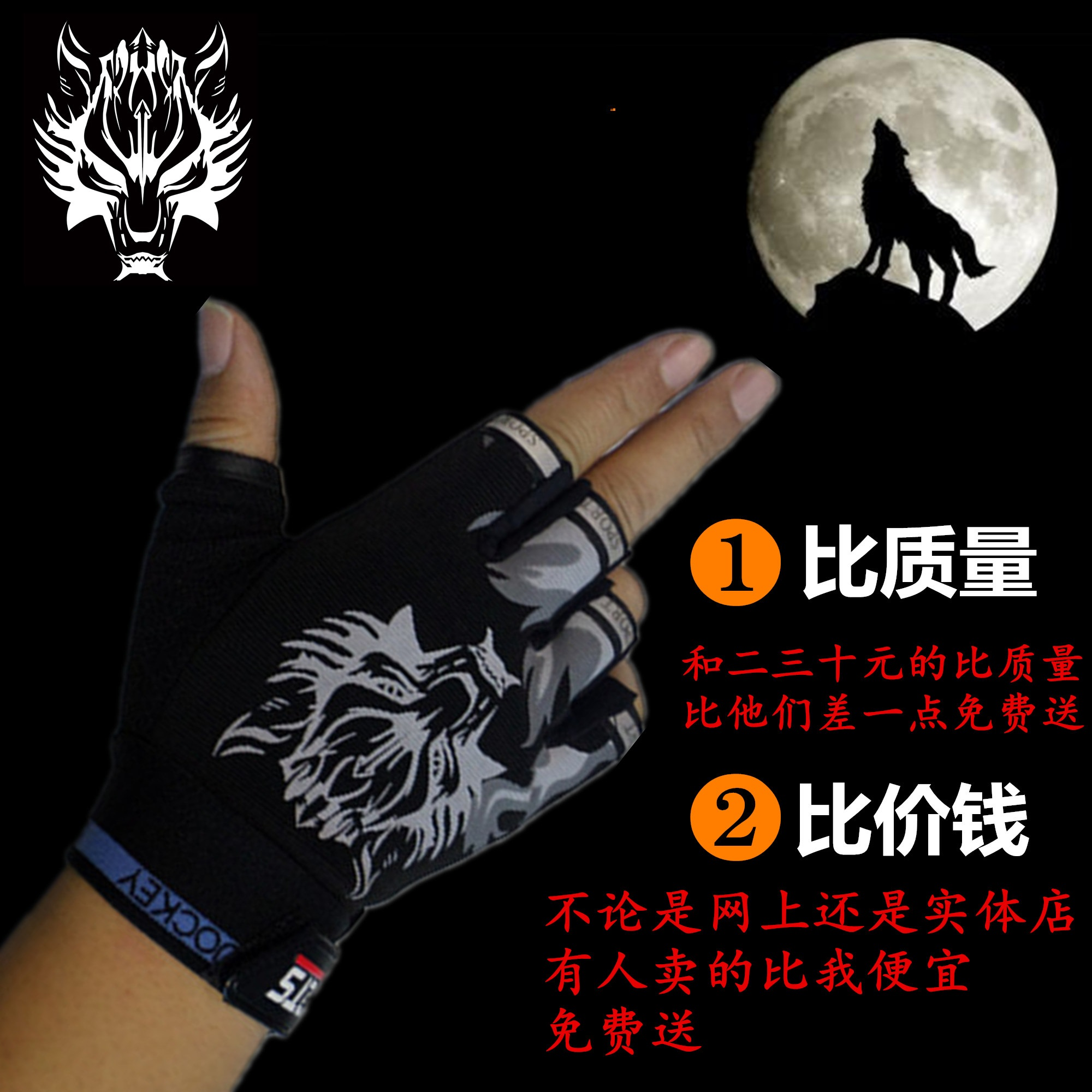 цена на The spring and autumn outdoor children slip thin Half Finger Gloves riding mountaineering exercise Langtou breathable gloves