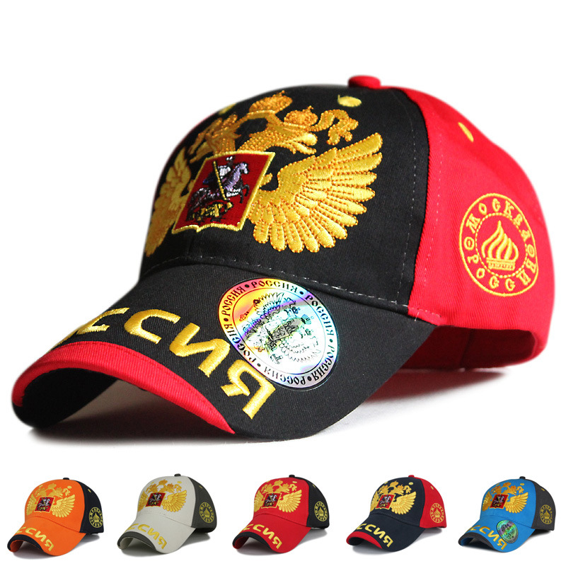 New Fashion Sochi Russian Cap 2017 Russia Bosco Baseball Cap Snapback Hat Sunbonnet Sports Cap For Man Woman Hip Hop