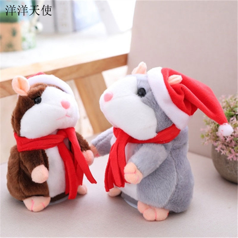 Big Penguin Stuffed Animal, Electric Imitate Any Voices Hamster Toys Lol Dolls With Battery Kawaii Plush Doll Stuffed Animals Kids Toys For Child Infant Reb Electronic Plush Toys Aliexpress