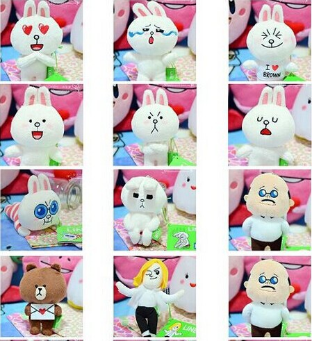 Line IN town toys Brown Bear Cony Rabbit Animal Stuffed Plush Fashion Doll baby toy - Evolution Dolls Store store
