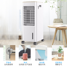 air conditioning Refrigeration fan Household humidifier Cold air fan Mobile small air conditioner dorm room Cooler household office air humidifier electric fan water mist fan air condition fans cold fog fan remote control 12h timing