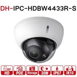 DH IPC-HDBW4433R-S 4MP IP Camera Replace IPC-HDBW4431R-S With POE SD Card Slot IK10 IP67 Starnight Smart Detect with logo