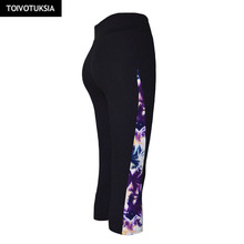 Running Tights Brand Sport Pants & Capris Leggins Women Summer Female Leggings Black Leggins