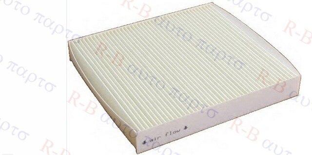 Para nissan X-TRAIL MURANO 2001-2005 automotriz coches auto cabina filtros de aire B727A79925