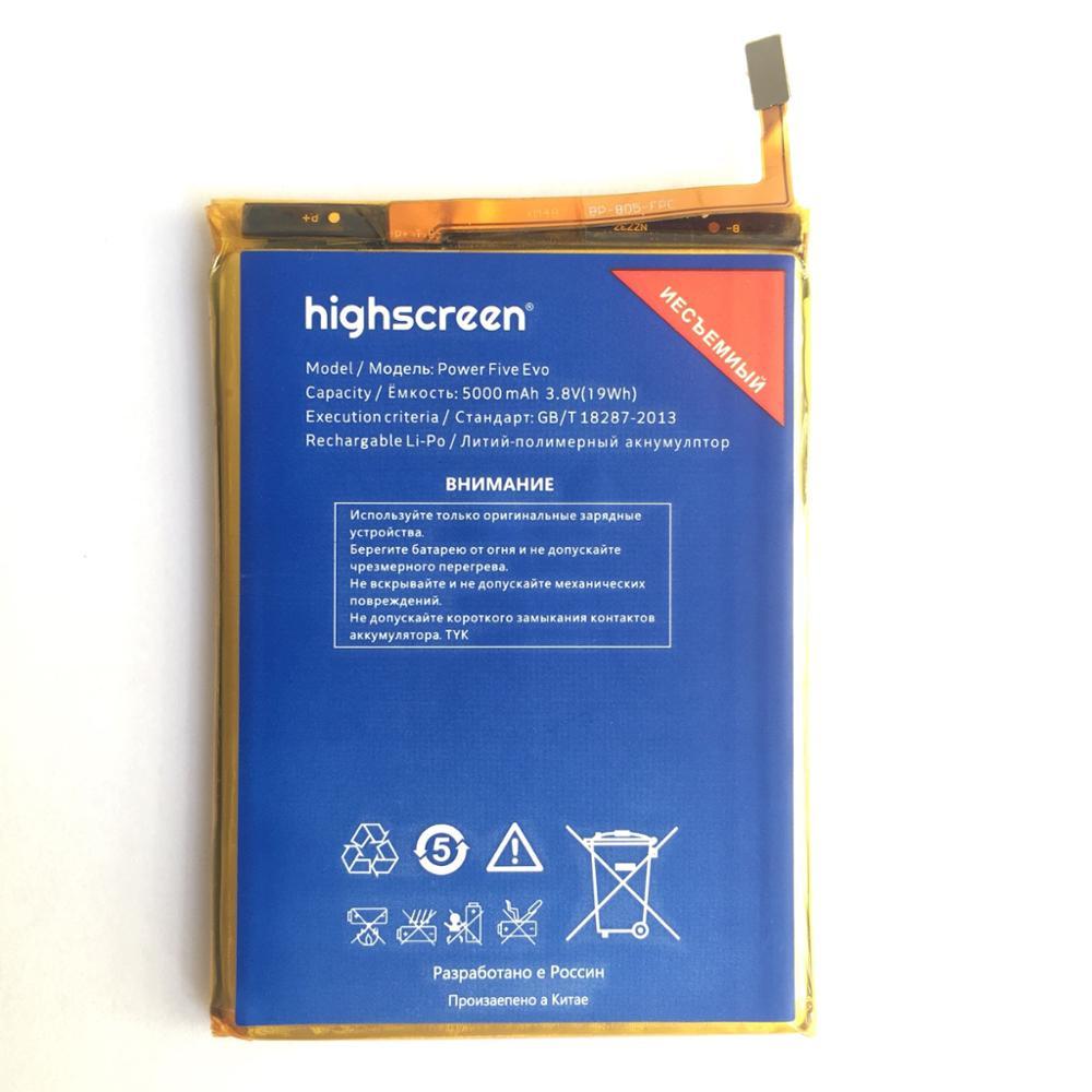 For Highscreen power Five EvoFive Pro 5000 mAh battery
