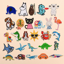 Many Small Animal Repair Hole Badge Patch Embroidered Patches For Clothing Iron On Close Shoes Bags Badges Embroidery DIY